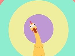 你根本不懂什么叫作鸡