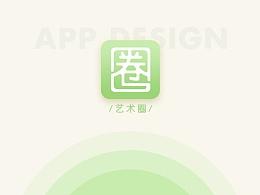 艺术圈APP/ios Design For ART[3P]