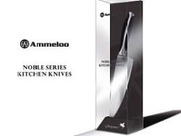刀具产品:单刀刮卡设计及单刀展示设计