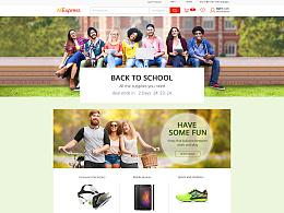 #网页设计#返校季促销页面