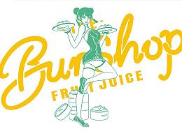 包子工坊 新式面点餐饮品牌创建