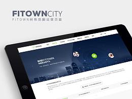 FiTOWN城市运营商页面