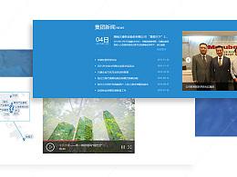 大康牧业官方网站服务项目的案例包装