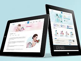 web化妆品网页  官网制作  源代码