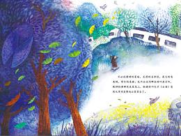 百草园手绘