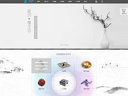 华夏pc网站