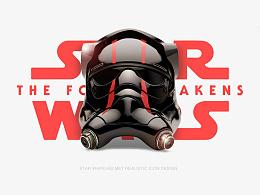 鼠绘写实_Star Wars头盔练习