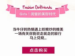 Tmall天猫-墨锦旗舰店-女装海报poster