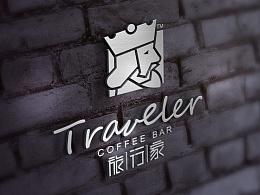 旅行家咖啡酒吧形象设计