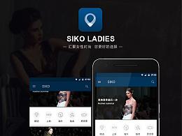 移动ui高端女装类购物app