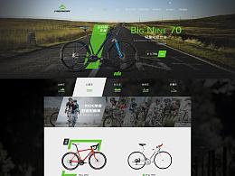 企业类官网改版-美利达自行车