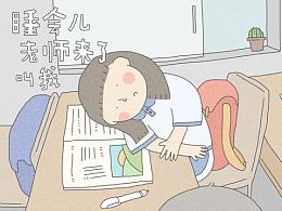 儿童插画·你总说毕业遥遥无期,转眼却各奔东西。:(