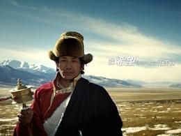 中国农业银行第一支公益广告:耕耘美丽中国