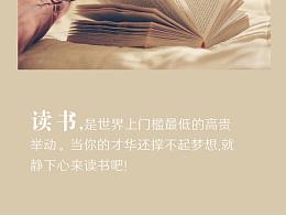 世界图书日