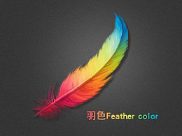 FeatherColor
