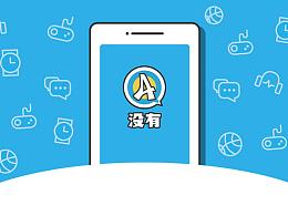 【没有app】-一个能和国外名校生约聊的app
