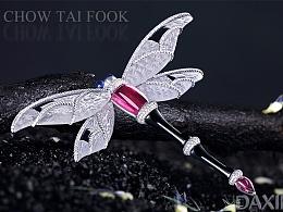 高端珠宝片修图设计分享