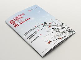《瑞苑》16年第1期·季刊设计 | 北京海空设计