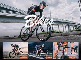 自行车电商设计创作