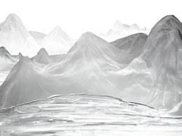 《山水》+制作过程