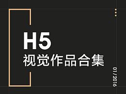 美丽说2016-H5