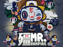 殭尸先生 Mr. Vampire