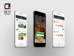 菜团送app界面微信版
