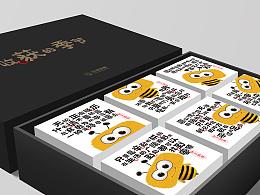中秋节礼品包装设计
