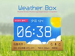 WeatherBox.天气盒子