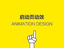 启动页动效计Animation Design-0802
