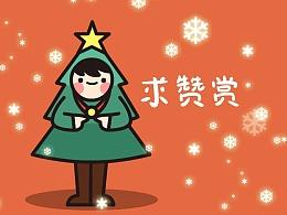 原创表情:圣诞三萌,最暖心、最可爱、最好玩、最萌的表情~