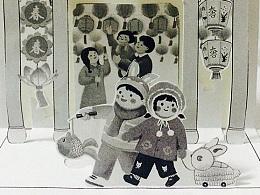 中国节立体明信片(预告)