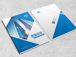 深圳品牌设计之海报设计