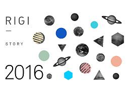 打开吧,这有RIGI2016的一切。