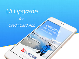Ui Upgrade For Credit Card App