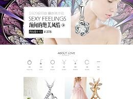 web设计 珠宝 首页
