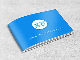 宜简2016产品手册