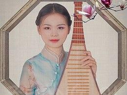 中国风-琵琶行