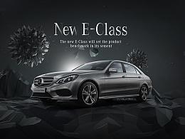 奔驰E-Class互动网站设计
