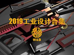 2019年工业设计,军事装备设计