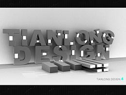 3D字体设计