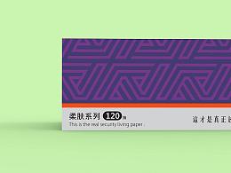 [ 竹森记 ] 品牌包装设计
