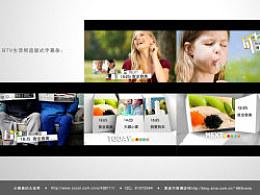 BTV生活频道2012年改版频道ID版式