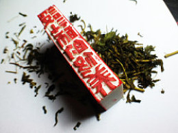 橡皮上的中国字——手工雕刻