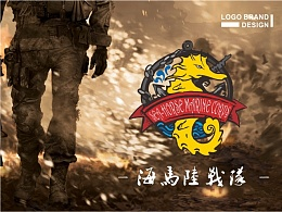 【香蕉人文化】-团建图标/logo/VI设计-海马陆战队