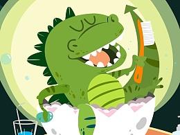 小恐龙洗澡
