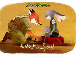 ZOOTOPIA & 太阳的后裔