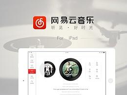 网易云音乐 for iPad