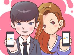 天翼—互联网手机宣传漫画
