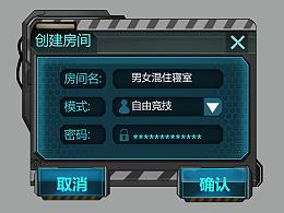 UI游戏界面
